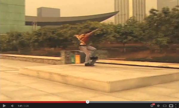 VIDEO SKATE - du street autrement par Richie JACKSON 02