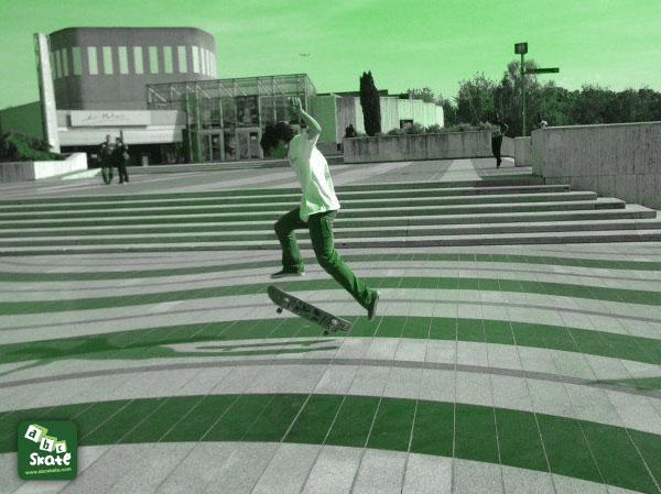 spot de skate mairie de creteil 94000 ollie varial
