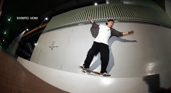 Koichiro Uehara - video skate Osaka nights etnies & Magenta Collaboration skate shoes