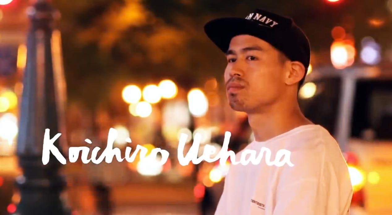 Osaka Nights : Skate Collaboration