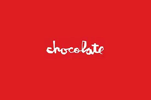AbcSkate-skate-skateboard-chocolate