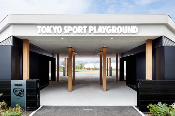 AbcSkAbcSkate-skate-skateboard-skatepark-tokyo-nikeate-skate-skateboard-skateparc-tokyo-nike