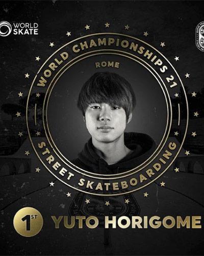 abcskate-skate-contest-championnat-monde-skate-street-rome