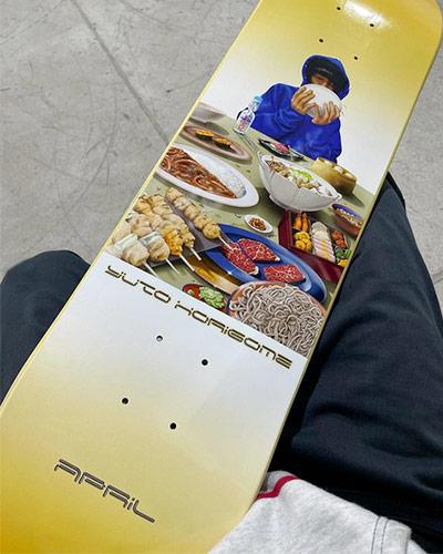 abcskate-skate-blog-biographie-skateur-pro-yuto-horigome